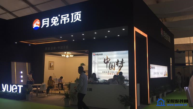 2019第五届嘉兴吊顶&墙面展开幕【图片直播】